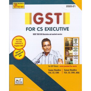 Book Corporation's GST for CS Executive June 2020 Exam by FCA. Sanjay Mundhra, FCA. Suman Mundhra