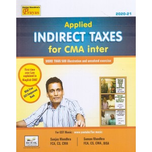 Book Corporation's Applied Indirect Tax for CMA Inter June 2020 Exam by Sanjay Mundhra & Suman Mundhra [IDT - Prayas Academy]