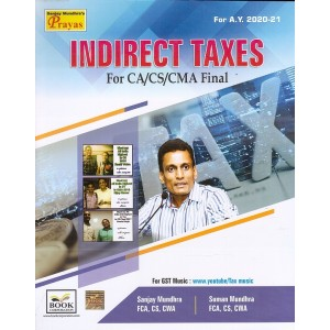 Book Corporation's Indirect Tax (IDT) for CA/CS/CMA Final 2020 by Sanjay Mundhra & Suman Mundhra