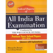 Bright Law House's Solved Papers of All India Bar Examination 2019 [AIBE] with Previous Years Solved Papers (2011-2018) by Himanshu Bangia, Lovedeep Bangia