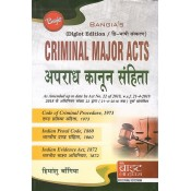 Bright Law House's Criminal Major Acts [Diglot Edition English-Hindi HB] by Himanshu Bangia | Apradh Kanoon Sanhita