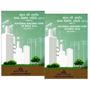 National Building Code of India, 2016 by Bureau of Indian Standards [2 HB Vols.] | IS SP 7-NBC