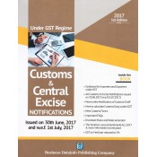 BDP's Customs & Central Excise Notifications [under GST Regime w.e.f. 1st July 2017]