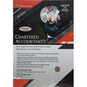 Wolters Kluwer's Chartered Accountants Documentation and Compliance for Audits and Reviews by CA. Pramod Jain, CA. Shreya Jain [2020 Edn.]