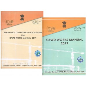 CPWD Works Manual 2019 & Standard Operating Procedures [HB] by CPWD Government of India | Central Public Works Department