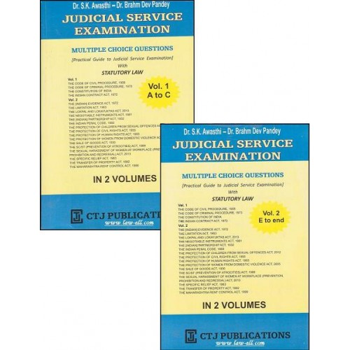 CTJ Publication's Practical Guide to Judicial Service Examination (JMFC) with Statutory Laws and MCQs by Dr. S. K. Awasthi & Dr. Brahm Dev Pandey