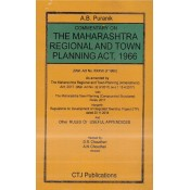 CTJ Publication's Commentary on The Maharashtra Regional and Town Planning Act, 1966 [MRTP-HB] by A. B. Puranik