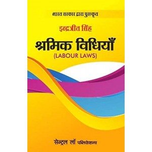 Central Law Publication's Textbook on Labour Laws in Hindi by Indrajeet Singh