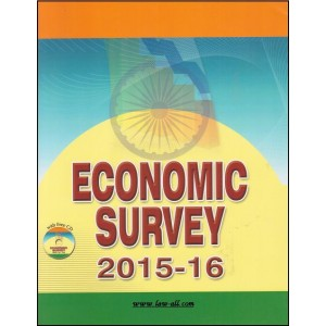 Commercial's Economic Survey 2015-16 with Free CD