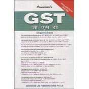 Commercial's GST 2017 [Diglot Edn. : English-Hindi Combined]