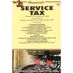 Commercial's Service Tax Bare Act