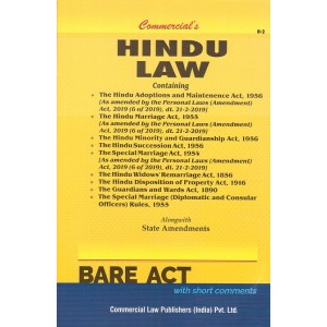 Commercial's Hindu Law Bare Act