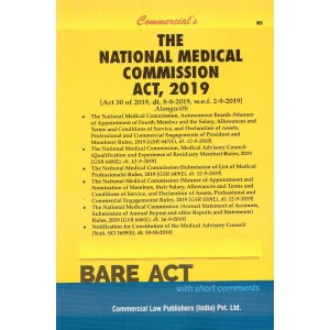 Commercial's The National Medical Commission Act, 2019 Bare Act