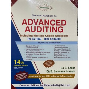 Padhuka's Students Handbook on Advanced Auditing including MCQs for CA Final May 2021 Exam [New Syllabus] by CA. G. Sekar, CA. B. Saravana Prasath | Commercial Law Publisher