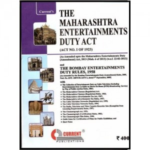 Current Publication's The Maharashtra Entertainment Duty Act, 1923