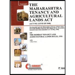 Current's Maharashtra Tenancy and Agricultural Lands Act, 1948
