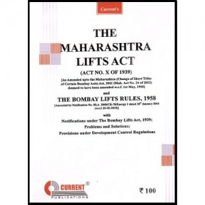 Current Publication's The Maharashtra Lifts Act & The Bombay Lifts Rules, 1958