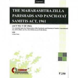 Current's The Maharashtra Zilla Parishads and Panchayat Samitis Act, 1961