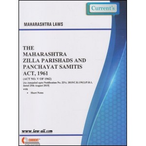 Current's Maharashtra Zilla Parishads and Panchayat Samitis Act, 1961