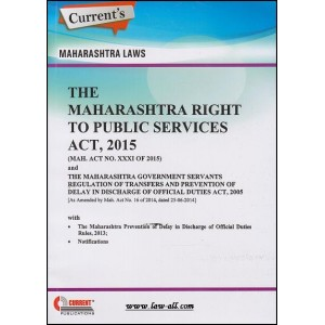 Current's Maharashtra Right to Public Services Act, 2015