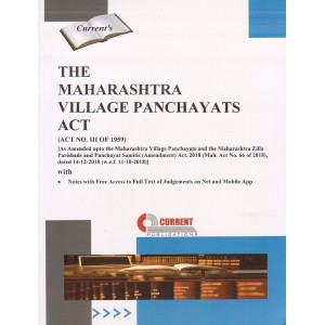 Current Publication's The Maharashtra Village Panchayats Act 1959