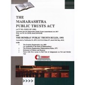 Current's Maharashtra Public Trusts Act with Bombay Public Trusts Rules, 1951 | MPT - BPT