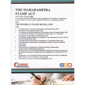 Current Publication's The Maharashtra Stamp Act, 1958 with Bombay Stamp Rules, 1939