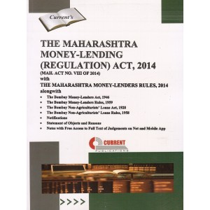 Current Publication's The Maharashtra Money-Lending (Regulation) Act, 2014