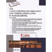 Current Publication's Caste Certificate (Issuance and Verification) Laws in Maharashtra