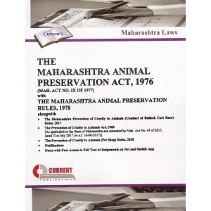 Current Publication's Maharashtra Animal Preservation Act, 1976 with Rules, 1978