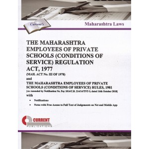 Current Publication's The Maharashtra Employees of Private Schools (Conditions of Service) Regulation Act, 1977 Bare Act | MEPS Act