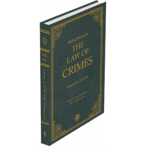 Eastern Book Company's [EBC's] The Law Of Crimes by K.I. Vibhute