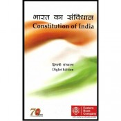 Eastern Book Company's Constitution of India [HB] Diglot Edition [English-Hindi]