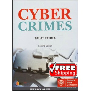 EBC's Cyber Crimes for BSl & LL.B by Dr. Talat Fatima