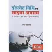 EBC's Internet Law and Cyber Crime [Hindi] by Talat Fatima