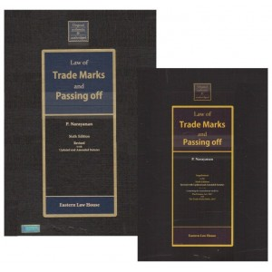 Eastern Law House's Law of Trade Marks and Passing Off with Free Supplement by P. Narayana