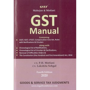 GSTJ's GST Manual 2020 Pocket by CA. P. H. Motlani & CA. Lakshita Sehgal