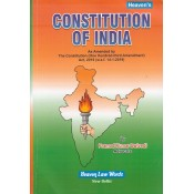 Heaven's Constitution of India by Adv. Pramod Kumar Dewedi