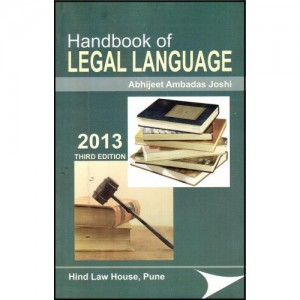 Hind Law Publisher's Handbook Legal Language by Abhijeet Ambadas Joshi