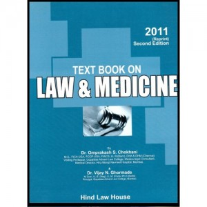 Hind Law House's Text Book On Law & Medicine by Dr. Omprakash S. Chokhani