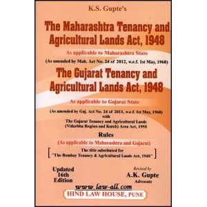 K. S. Gupte's Maharashtra / Gujarat Tenancy and Agriculture Lands Act., 1948 with Rules | A. K. Gupte | Hind Law House | HLH16