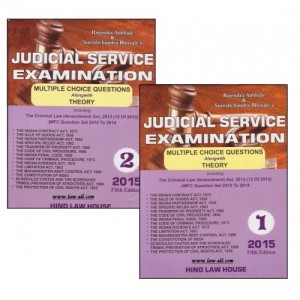 Hind Law House's Judicial Service Examination [JMFC] [MCQs & Theory] (Set of 2 Volumes) by Rajendra Anbhule & Sureshchandra Bhosale