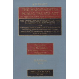Hind Law House's The Maharashtra Public Trusts Act [HB] by Kesarichand N. Shah | BPT - MPT