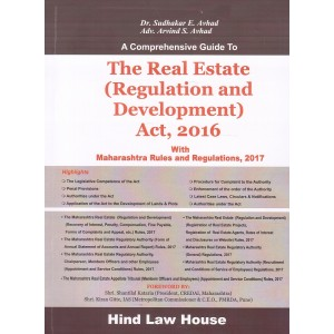 Hind Law House's Real Estate (Regulation and Development) Act, 2016 by Dr. Sudhakar E. Avhad, adv. Arvind S. Avhad| RERA Act 2016