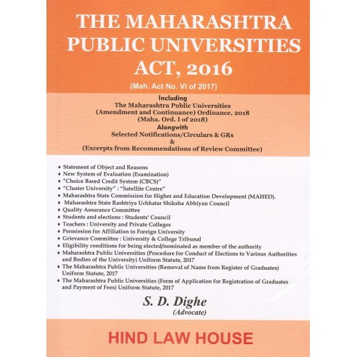Hind Law House's The Maharashtra Public Universities Act, 2016 by S. D. Dighe