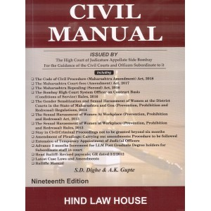 Hind Law House's Civil Manual 2019 by Adv. A. K. Gupte & Adv. Sunil Dighe