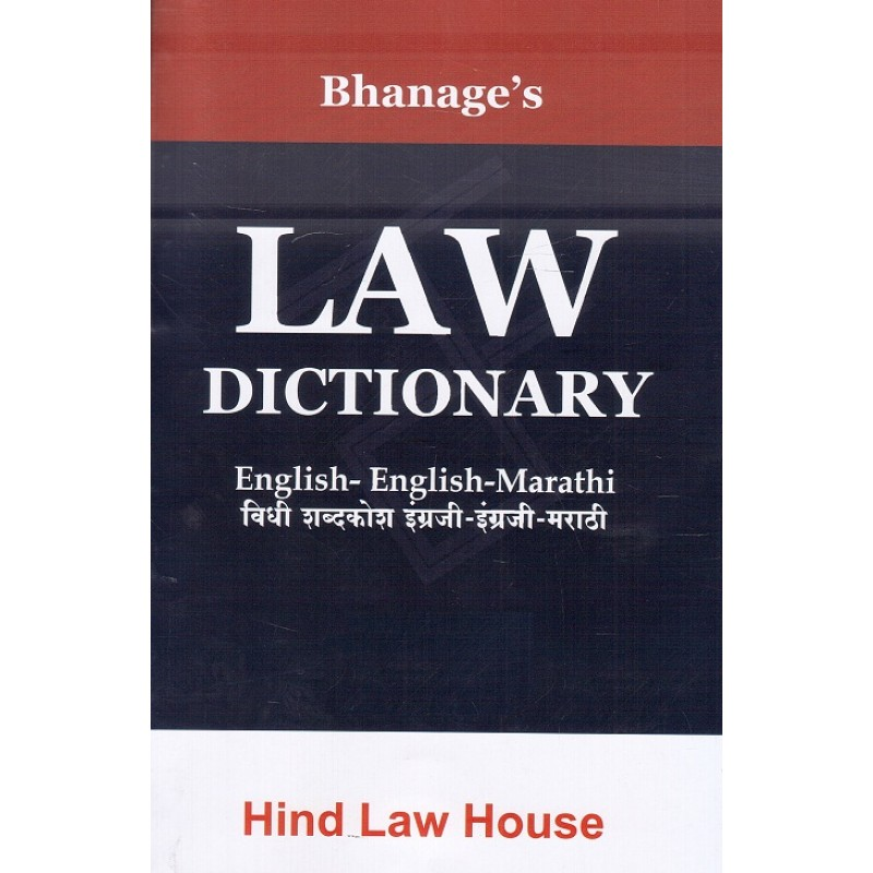 Law Dictionary English To Urdu Pdf
