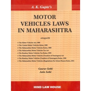 Hind Law House's Bare Act on Motor Vehicles Laws in Maharashtra by Gaurav Sethi & Jatin Sethi