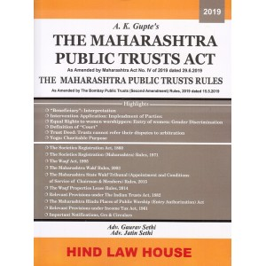 Hind Law House's Maharashtra Public Trusts Act 1950 with Rules 1951 by Adv. Gaurav Sethi & Adv. Jatin Sethi| BPT Act 1950