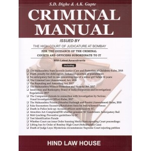 Hind Law House's Criminal Manual by S. D. Dighe & A. K. Gupte